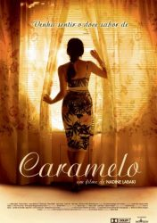 CARAMELO – Sukkar Banat
