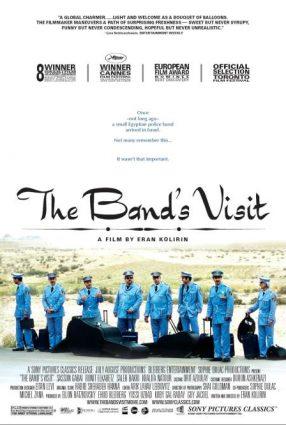 Cartaz do filme A BANDA – Bikur Ha-Tizmoret