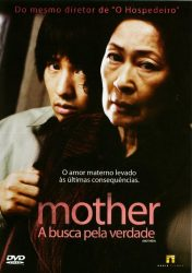 MOTHER – Madeo