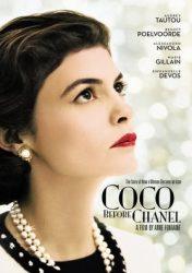 COCO ANTES DE CHANEL – Coco Avant Chanel
