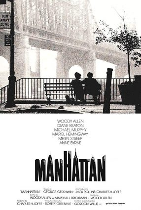 Cartaz do filme MANHATTAN