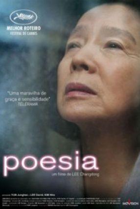 Cartaz do filme POESIA – Shi