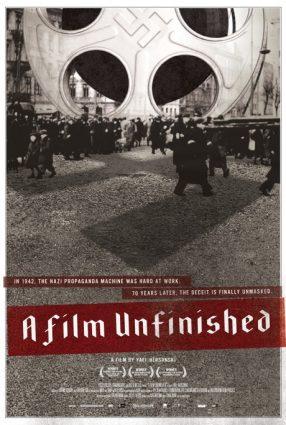 Cartaz do filme UM FILME INACABADO – Shtikat Haarchion
