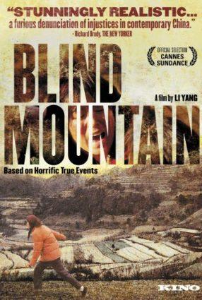 Cartaz do filme MONTANHA CEGA – Mang Shan