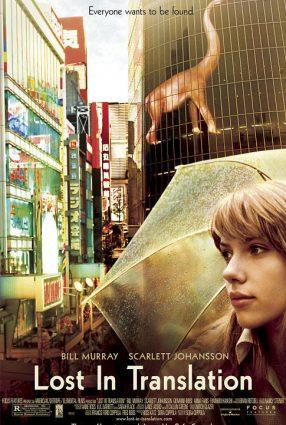 Cartaz do filme ENCONTROS E DESENCONTROS – Lost in Translation