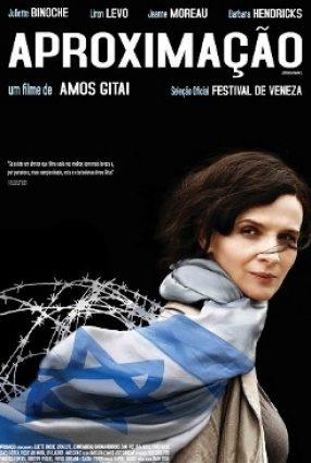 Cartaz do filme APROXIMAÇÃO – Disengagement