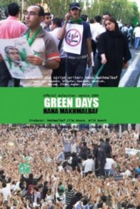 Cartaz do filme GREEN DAYS – Ruzhaye Sabz