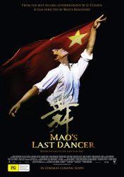O ÚLTIMO DANÇARINO DE MAO – Mao's Last Dancer