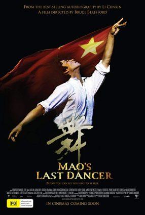 Cartaz do filme O ÚLTIMO DANÇARINO DE MAO – Mao's Last Dancer