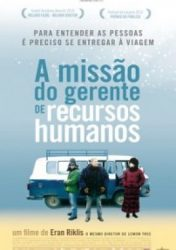 A MISSÃO do GERENTE de RECURSOS HUMANOS – The Human Resources Manager