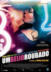 UM BEIJO ROUBADO – My Blueberry Nights