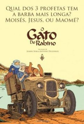 Cartaz do filme O GATO DO RABINO – Le Chat du Rabbin