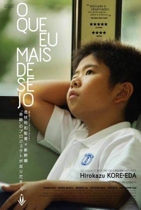Cartaz do filme O QUE EU MAIS DESEJO – I Wish