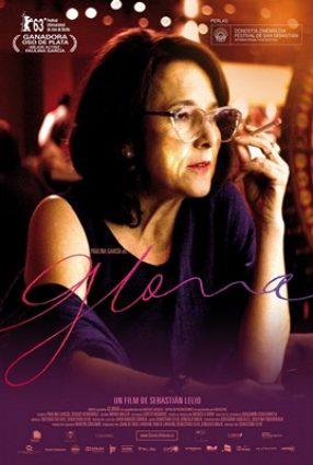 Cartaz do filme GLORIA