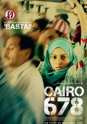 CAIRO 678 – 678