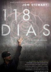 118 DIAS – Rosewater
