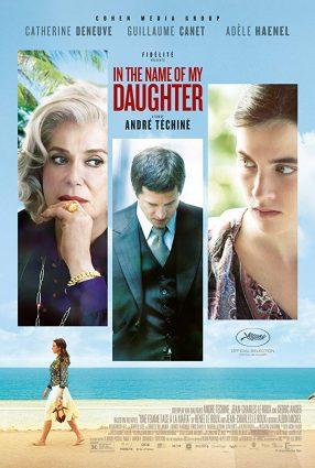 Cartaz do filme O HOMEM QUE ELAS AMAVAM DEMAIS – L'Homme Qu'on Aimait Trop