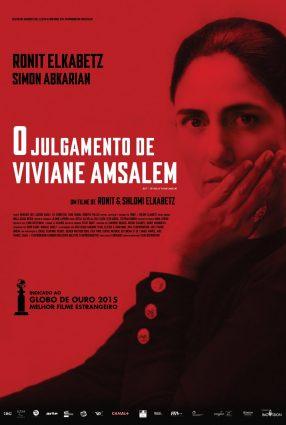 Cartaz do filme O JULGAMENTO DE VIVIANE AMSALEM – Gett