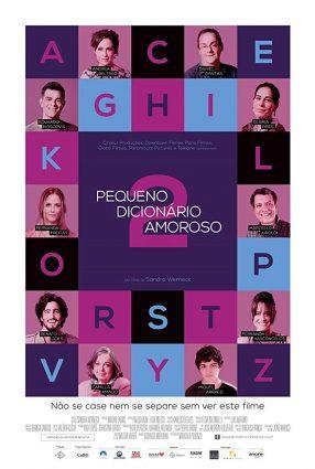 Cartaz do filme PEQUENO DICIONÁRIO AMOROSO 2