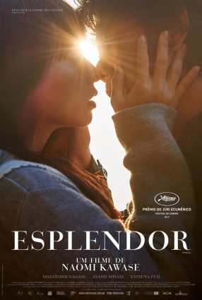 Cartaz do filme ESPLENDOR  – Radiance