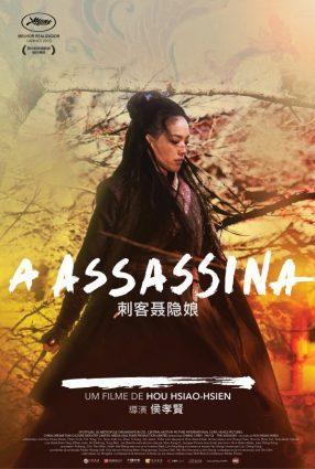 Cartaz do filme A ASSASSINA – Nie Yinniang
