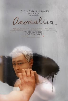 Cartaz do filme ANOMALISA