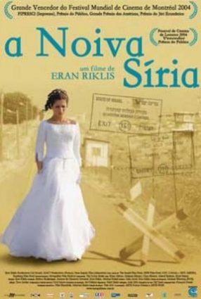 Cartaz do filme A NOIVA SÍRIA – The Syrian Bride