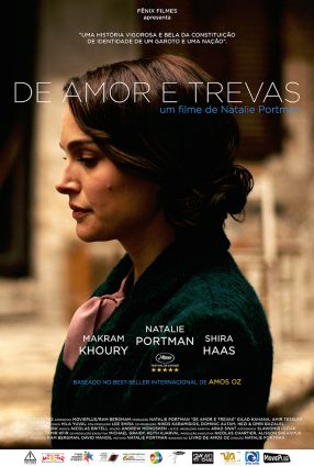 Cartaz do filme DE AMOR E TREVAS – A tale of love and darkness
