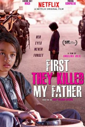 Cartaz do filme FIRST THEY KILLED MY FATHER