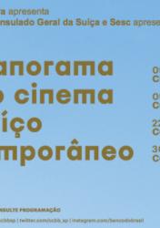 7º Panorama do Cinema Suíço Contemporâneo