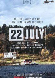 22 DE JULHO – 22 July