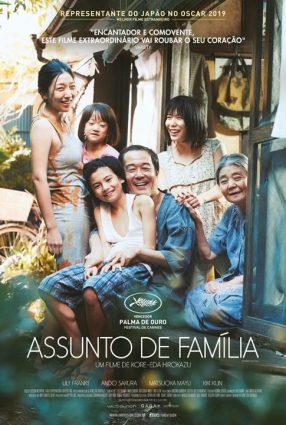 Cartaz do filme ASSUNTO DE FAMÍLIA – Shoplifters