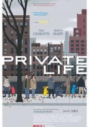MAIS UMA CHANCE  – Private Life