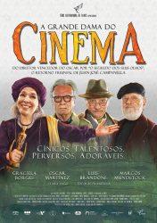 A GRANDE DAMA DO CINEMA – El Cuento de la Comadrejas