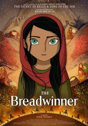 A GANHA-PÃO – The Breadwinner