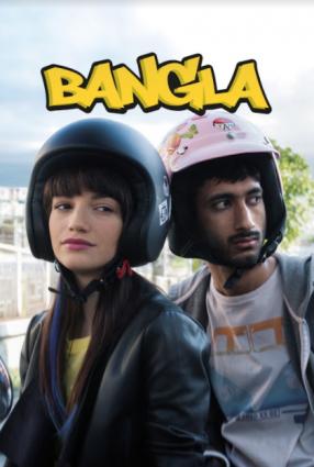 Cartaz do filme BANGLA