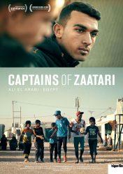 CAPITÃES DE ZAATARI – Captains of Za'atari