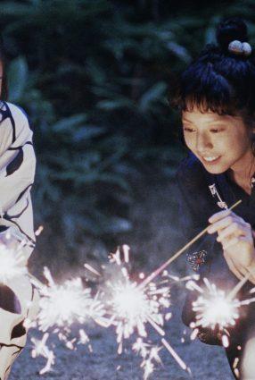 Cartaz do filme NOSSA IRMÃ MAIS NOVA – Our Little Sister