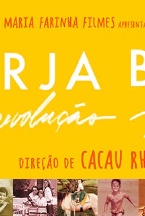 Cartaz do filme TARJA BRANCA | CIRANDA DE FILMES
