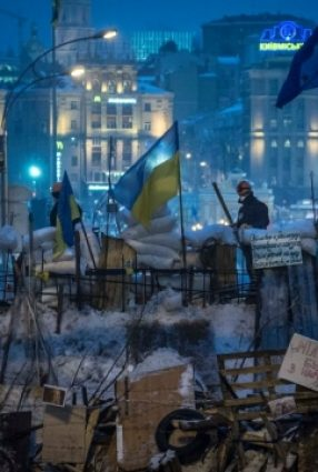 Cartaz do filme WINTER ON FIRE: UKRAINE'S FIGHT FOR FREEDOM